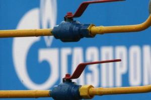 1465459787_gazoprovodgazprom
