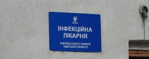 v_izmaile_iz-za_otravleniya_shaurmoj_gospitalizirovany_bolee_60_chelovek