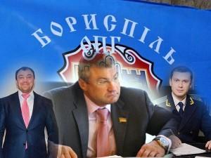opg_borispol
