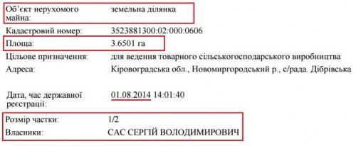 ksu2_3.jpg-crc=420351316