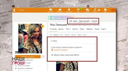 lapitska_CDMJ5qw