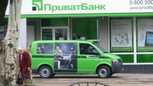 pryvatbank_c96fc