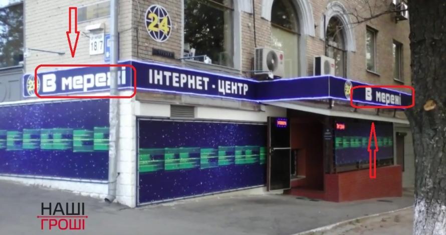 игровые автоматы украина 2010