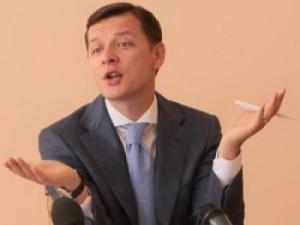 geilyashko