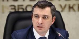 First Deputy Minister Ihor Bilous