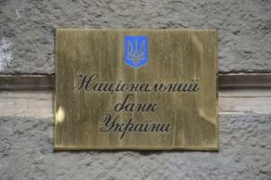 17199495-nabu-nacbank-vyvel-za-granicu-500-mln