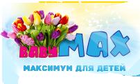 logo_spring3
