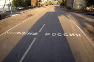 ukraina-rossiya-granitsa