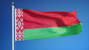 belarys