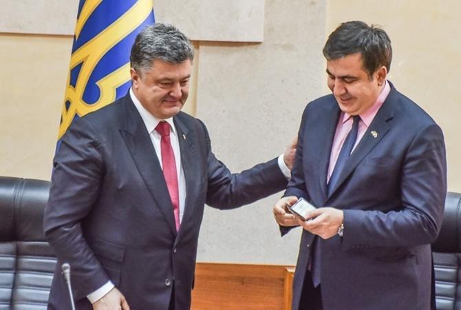 Картинки по запросу саакашвили порошенко