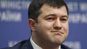 Роман-Насиров