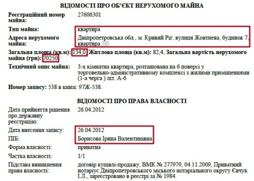 borisov13.jpg-crc=3824143860