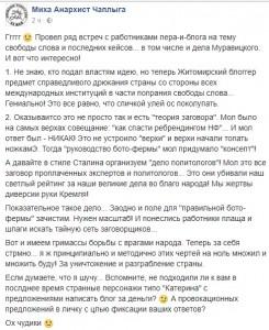 дело_политологов (1)
