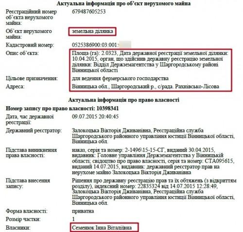 semenyk12.jpg-crc=191711978