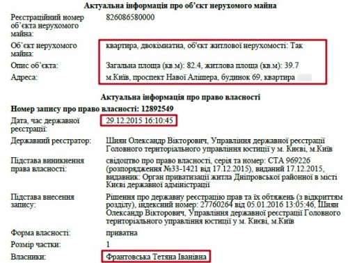 frantovska11.jpg-crc=191832451