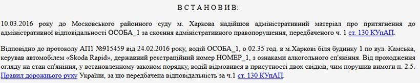 lomakina18.jpg-crc=411802916