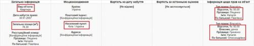 lyashchenko13.jpg-crc=461150945