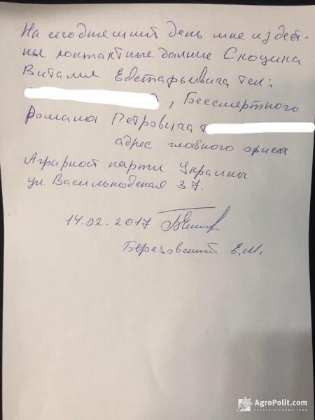 berezovskiy4