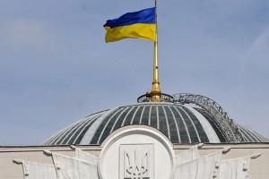 verhovna_rada_ukrajina_119424