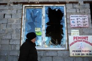 dnr-donbass-donetsk-separatistid-ukraina-70210131