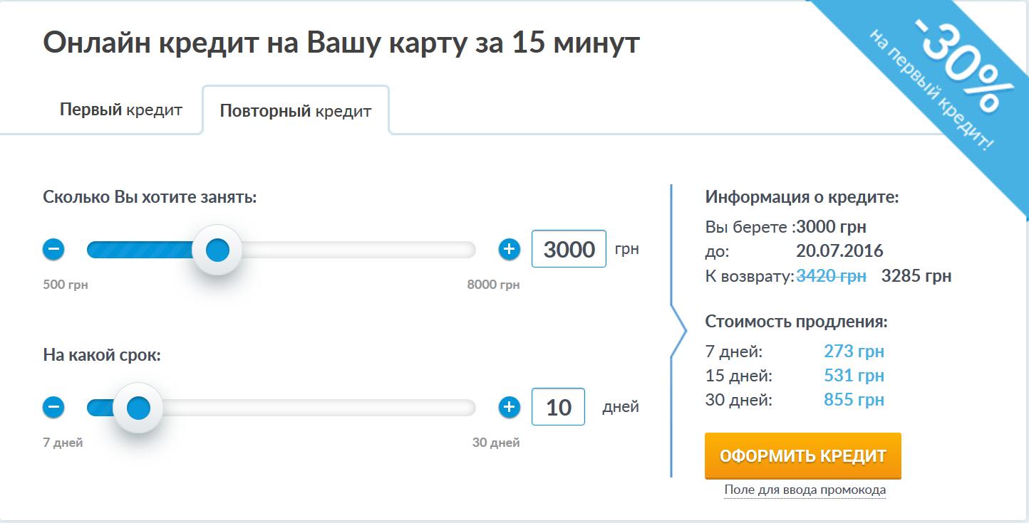Кредит 24 курск