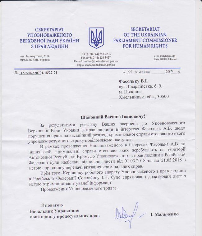 Ilyustratsiya-1-650x757.jpg