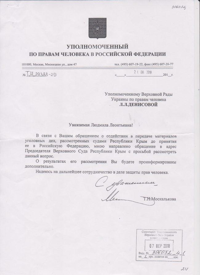 Ilyustratsiya-2-650x892.jpg